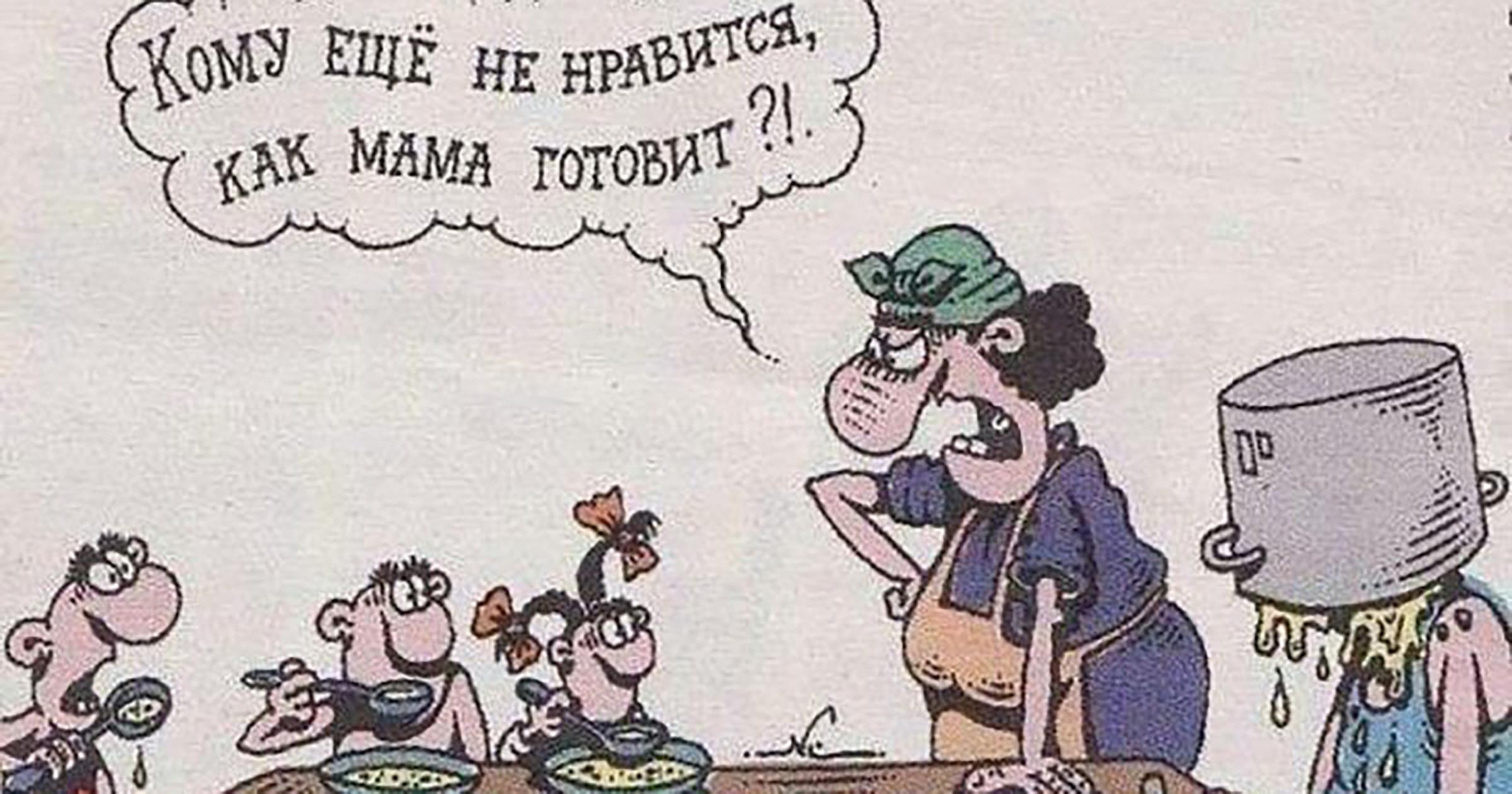 Картинки Кому не нравится как мама готовит   веселые фото (2)