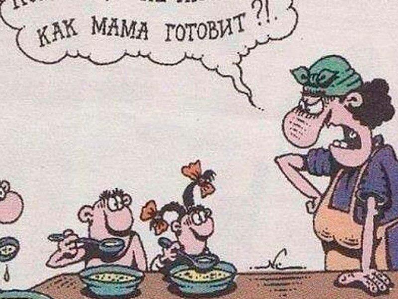 Картинки Кому не нравится как мама готовит   веселые фото (6)