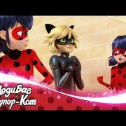 Картинки Леди Баг и Супер Кот Непогода   подборка 012
