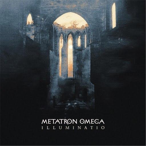 Картинки Метатрона из Андертейл из вселенной злой   сборка (10)