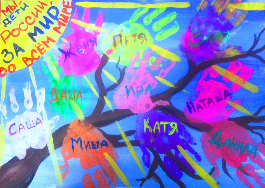 Картинки Мир за мир во всем мире   подборка фото (7)
