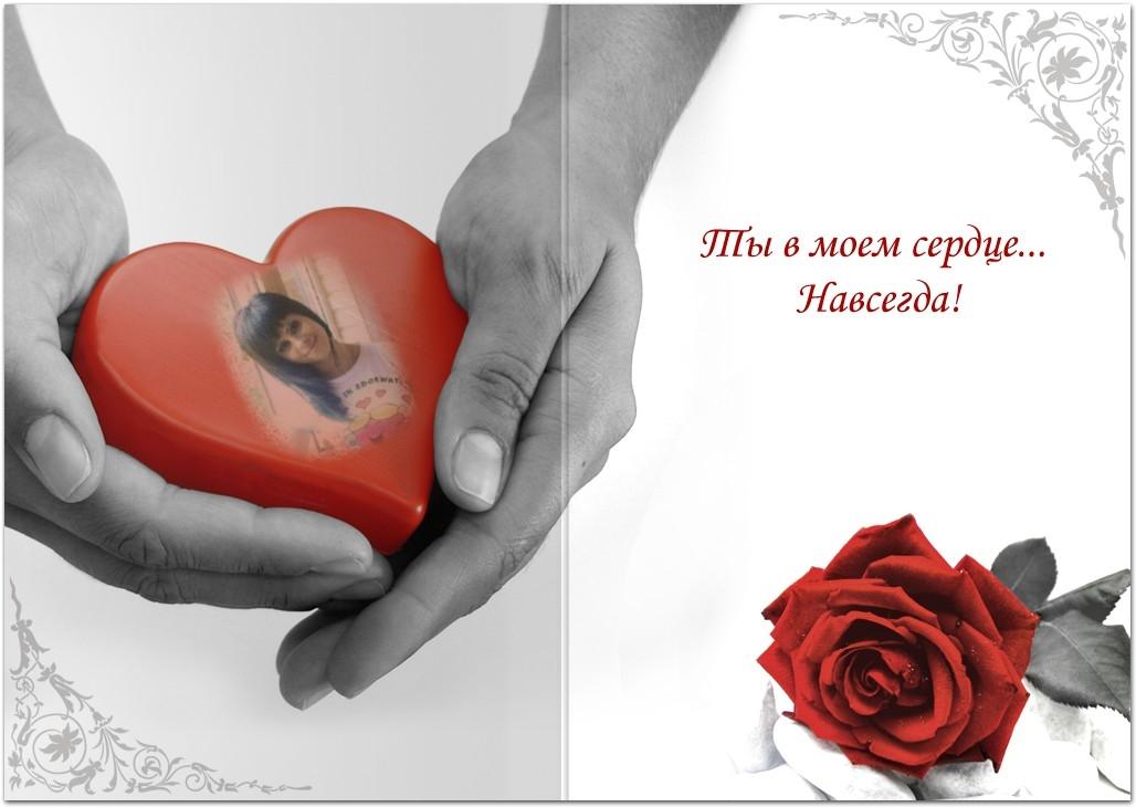 Картинки Ты   только ты в моем сердце   подборка (12)
