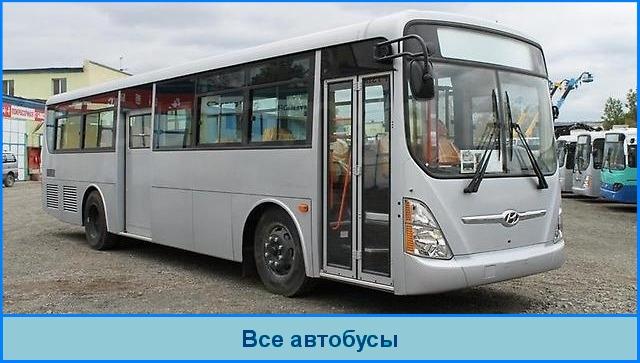 Картинки автобусов для детей   лучшие изображения 001
