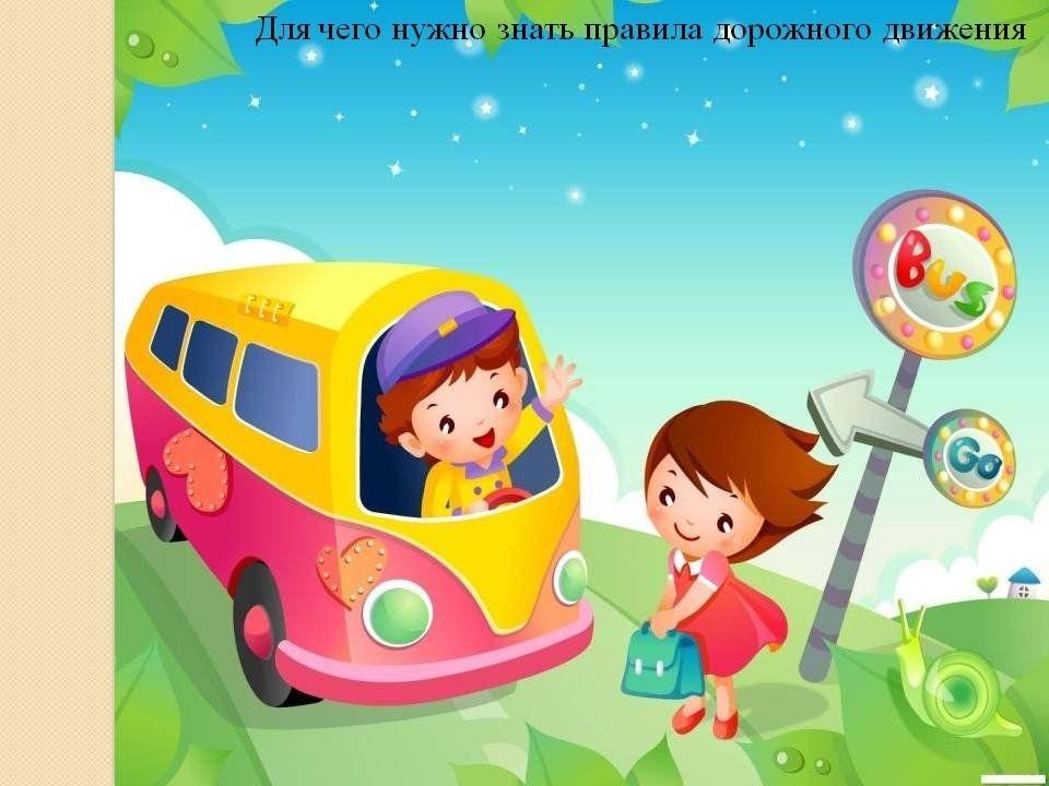 Картинки автобусов для детей   лучшие изображения 013
