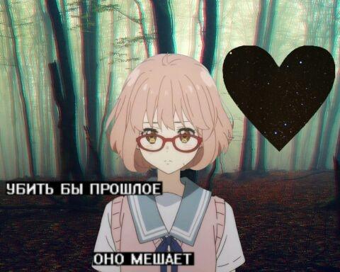 Картинки аниме девочек на аву 021