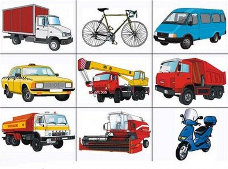 Картинки грузовых машин для дошкольников