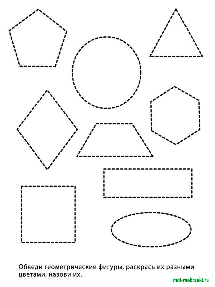 Картинки фигуры геометрические, про ирину