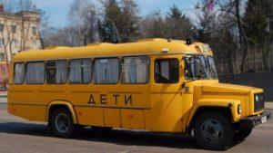Картинки дети в автобусе   подборка 025