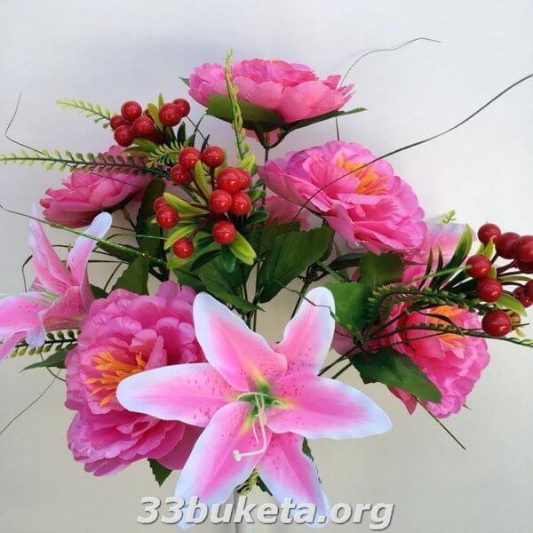 Картинки для Светы цветы и букеты 006