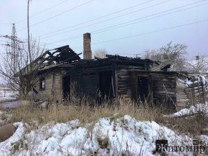 Картинки для детей горит дом 026