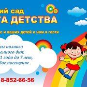 Картинки для детей для детского сада радуга 024