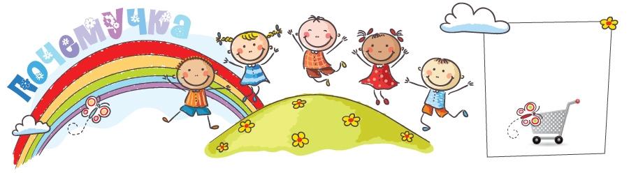 Картинки для детей почемучки 021