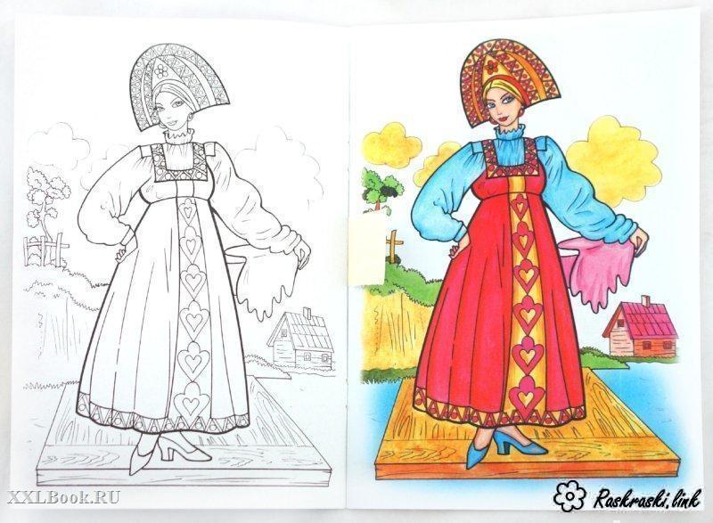 Картинки для детей сердце человека   рисунки 013