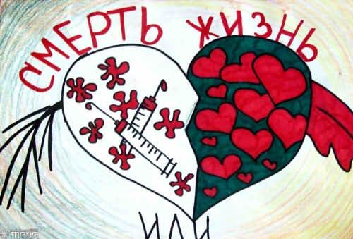 Картинки для детей сердце человека   рисунки 023