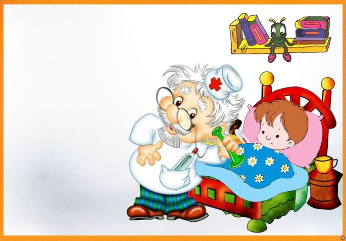 Врач картинки детские, открытку папе