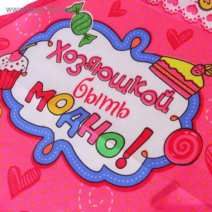 Картинки для детей хозяюшка   подборка006