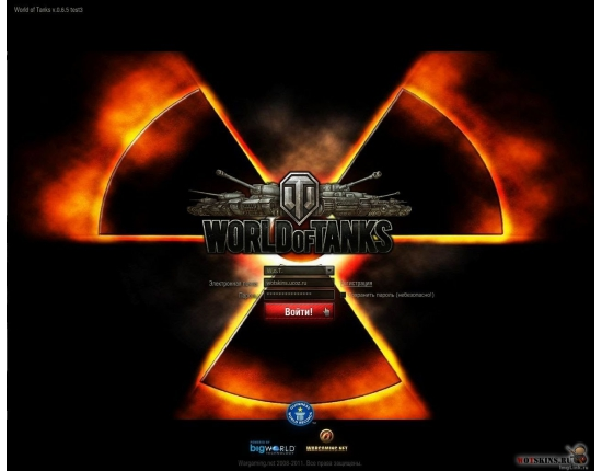 Картинки для кланов в world of tanks   подборка (18)