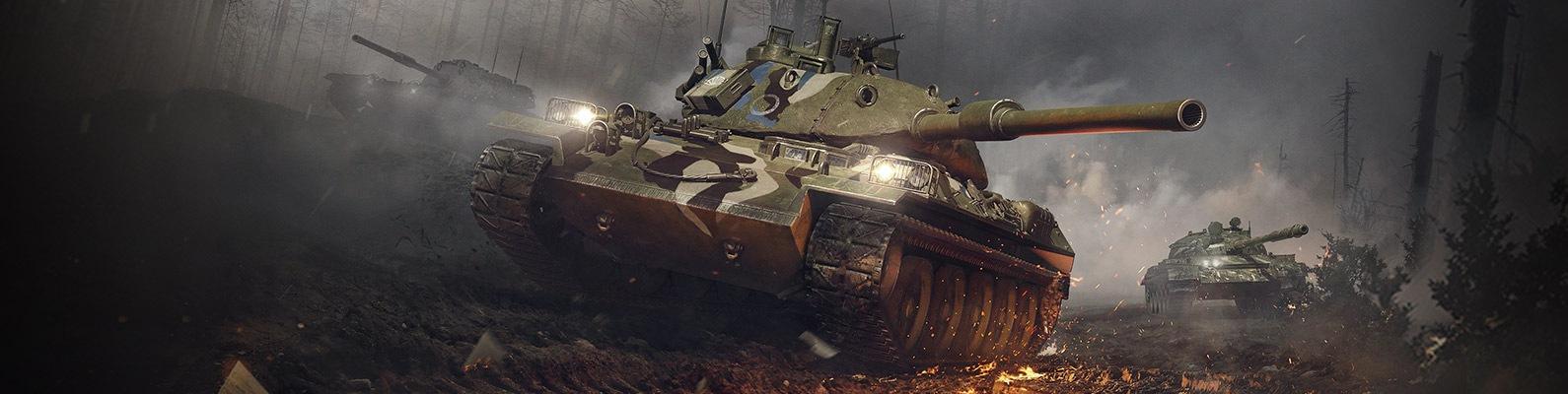 Картинки для кланов в world of tanks   подборка (24)