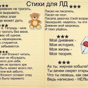 Картинки для личного дневника для девочек 10 лет 022