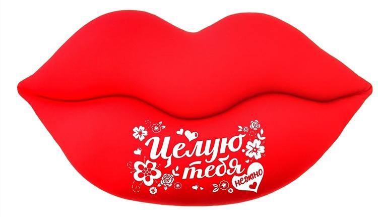 Для любимого мужчины картинки прикольные с поцелуями