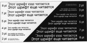 Картинки для печати на принтере черно белые   подборка (19)