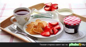 Картинки доброе утро на итальянском языке   открытки 028