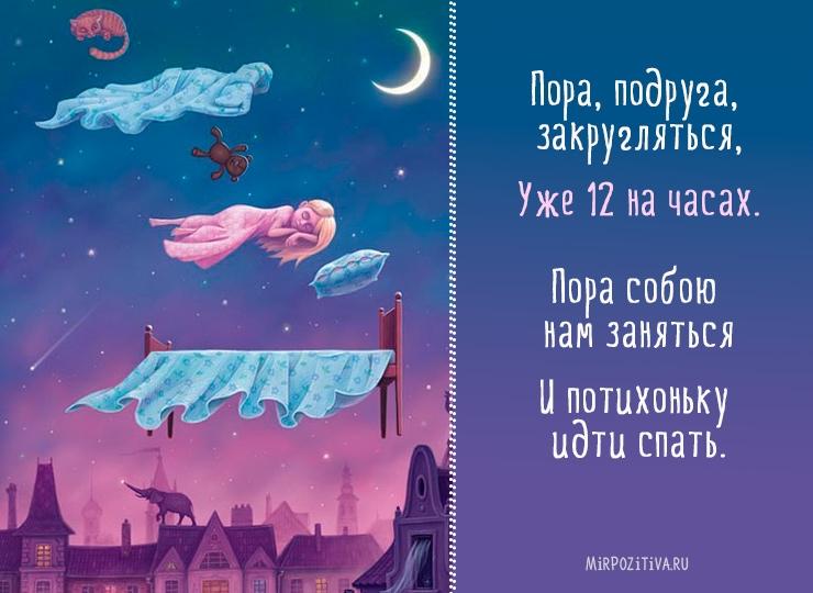 Картинки добрых снов парню  подборка открыток 018
