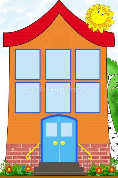 Картинки домик с окошками для детей 002