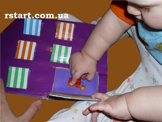 Картинки домик с окошками для детей 009
