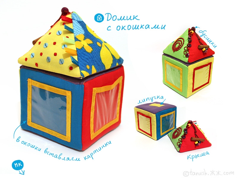 Картинки домик с окошками для детей 018