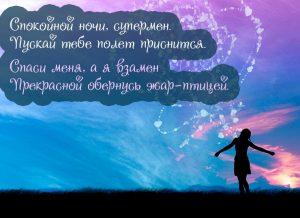 Картинки дорогой доброй ночи   сборка открыток 024