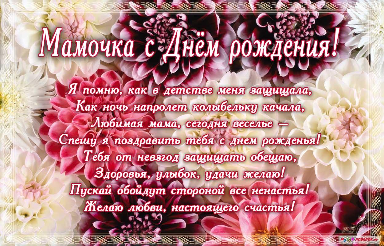 Картинки дочке от мамы Я тебя люблю   подборка (14)