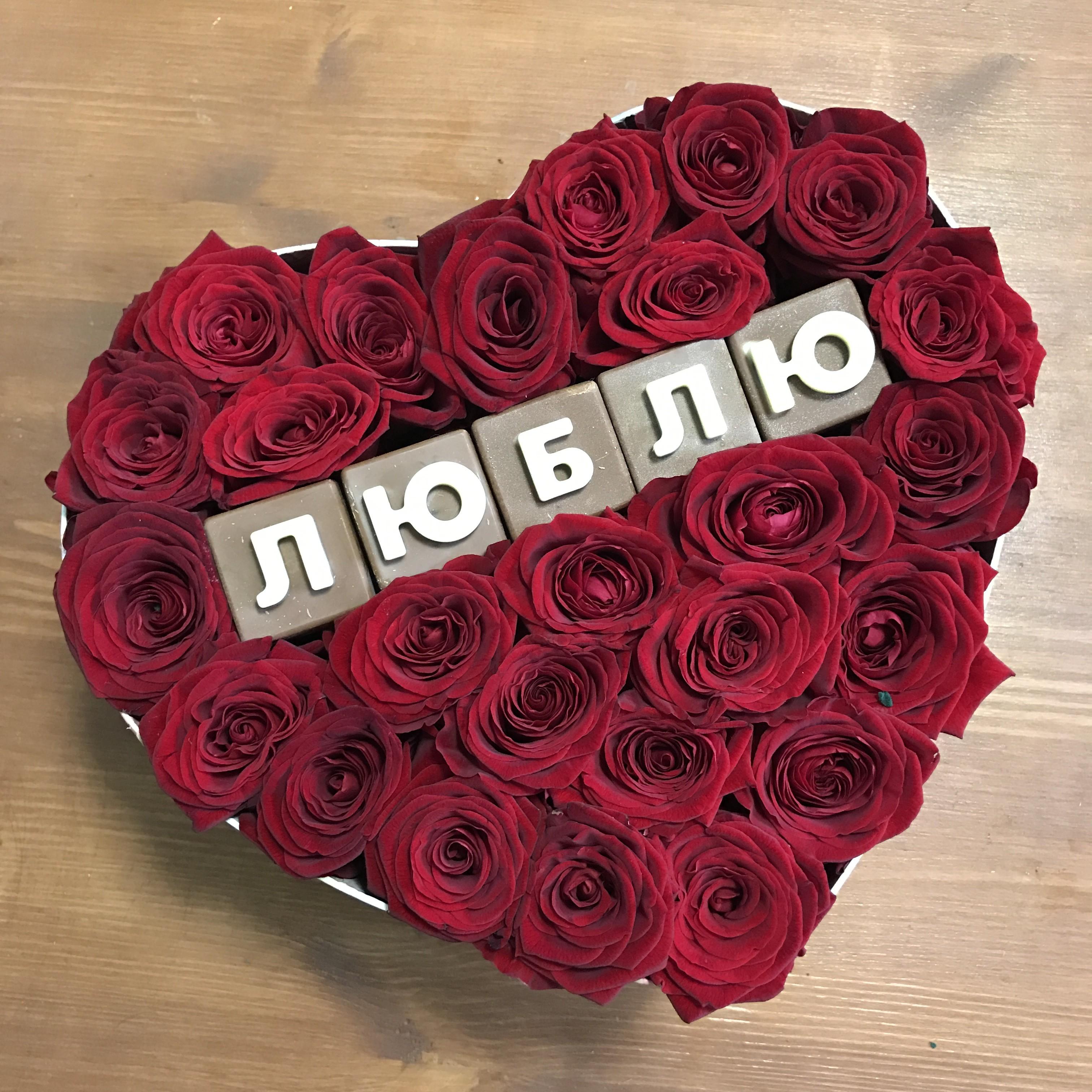 Букеты цветов картинки с надписью люблю тебя