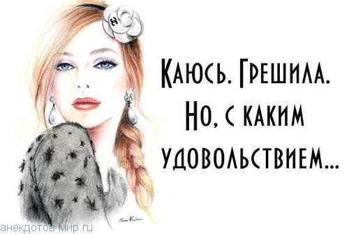 Картинки женщин прикольные нарисованные009