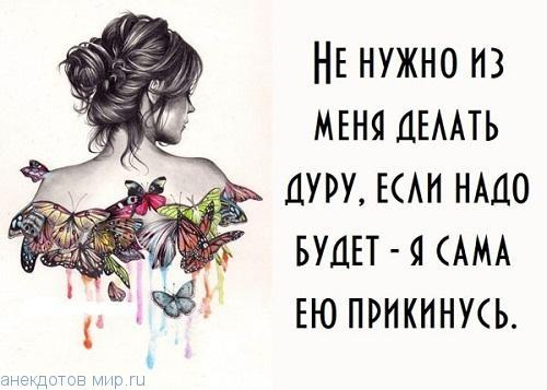 Картинки женщин прикольные нарисованные024