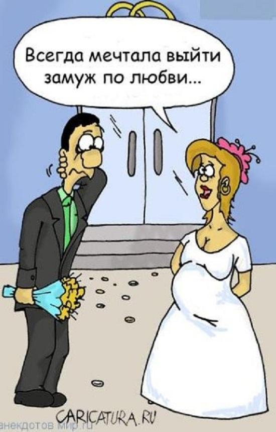 Прикольные картинки гостевого брака, онлайн фоторамки открытки