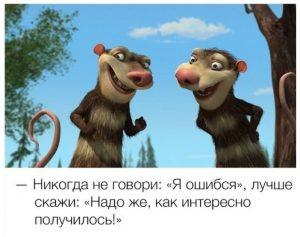Картинки из мультфильмов красивые и прикольные 028