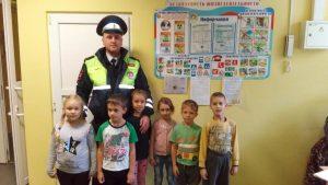 Картинки инспектор ГИБДД для детей 020