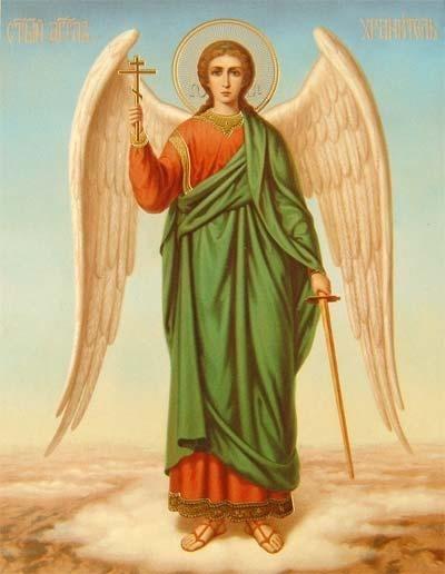 Картинки как называется ангел со стрелой 027