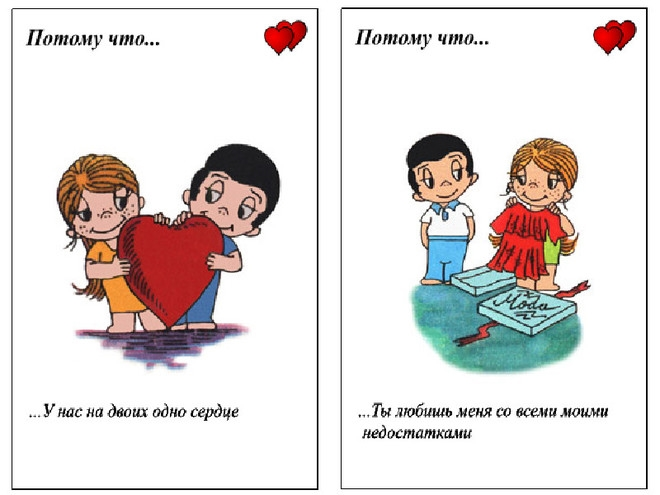 Картинки ласки и любви самые милые 001
