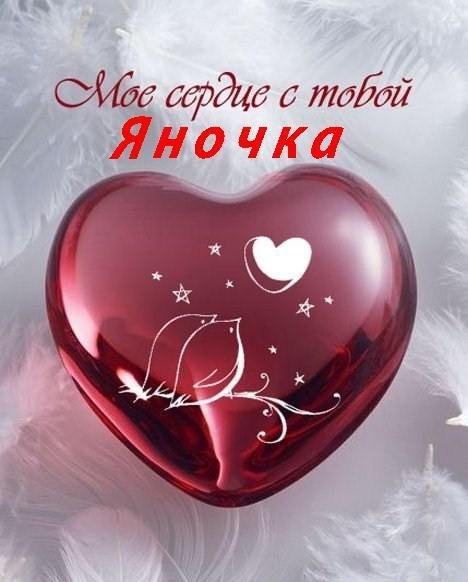 Картинки ласки и любви самые милые 015