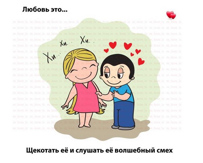 Картинки ласки и любви самые милые 020
