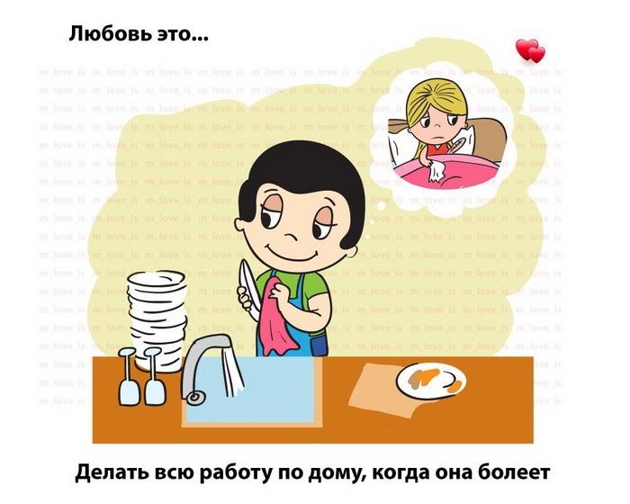 Картинки ласки и любви самые милые 022