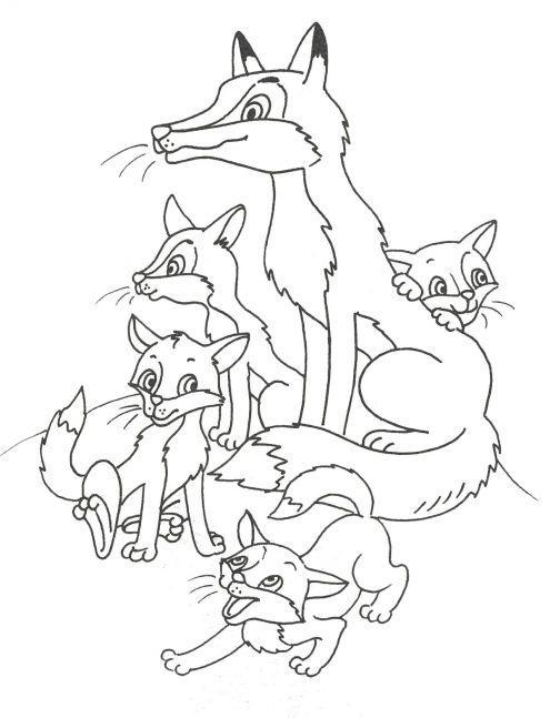 Картинки лиса с лисятами для детского сада005
