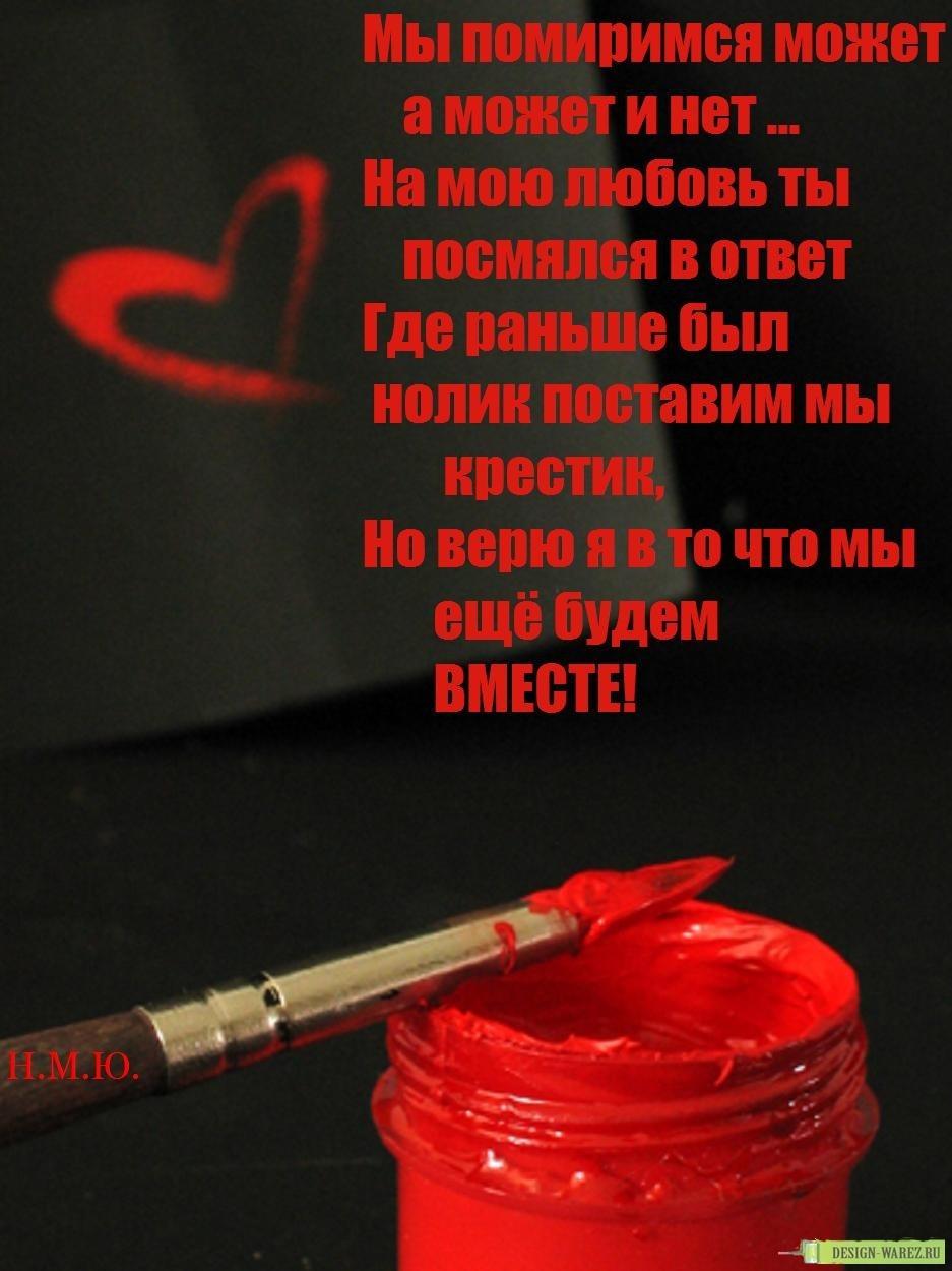 Картинки любовные на телефон на заставку (20)