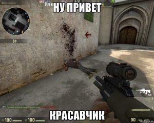 Картинки мемы про кс го   смешные 018
