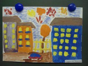 Картинки мой город для детей 023
