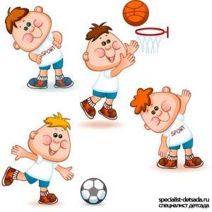 Картинки нарисованные дети занимаются спортом 029