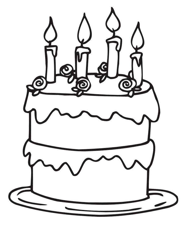 Как нарисовать открытку на день рождения папе торт, меня все