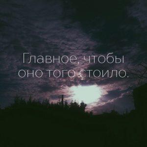 Картинки на аву грустные ВКонтакте 022